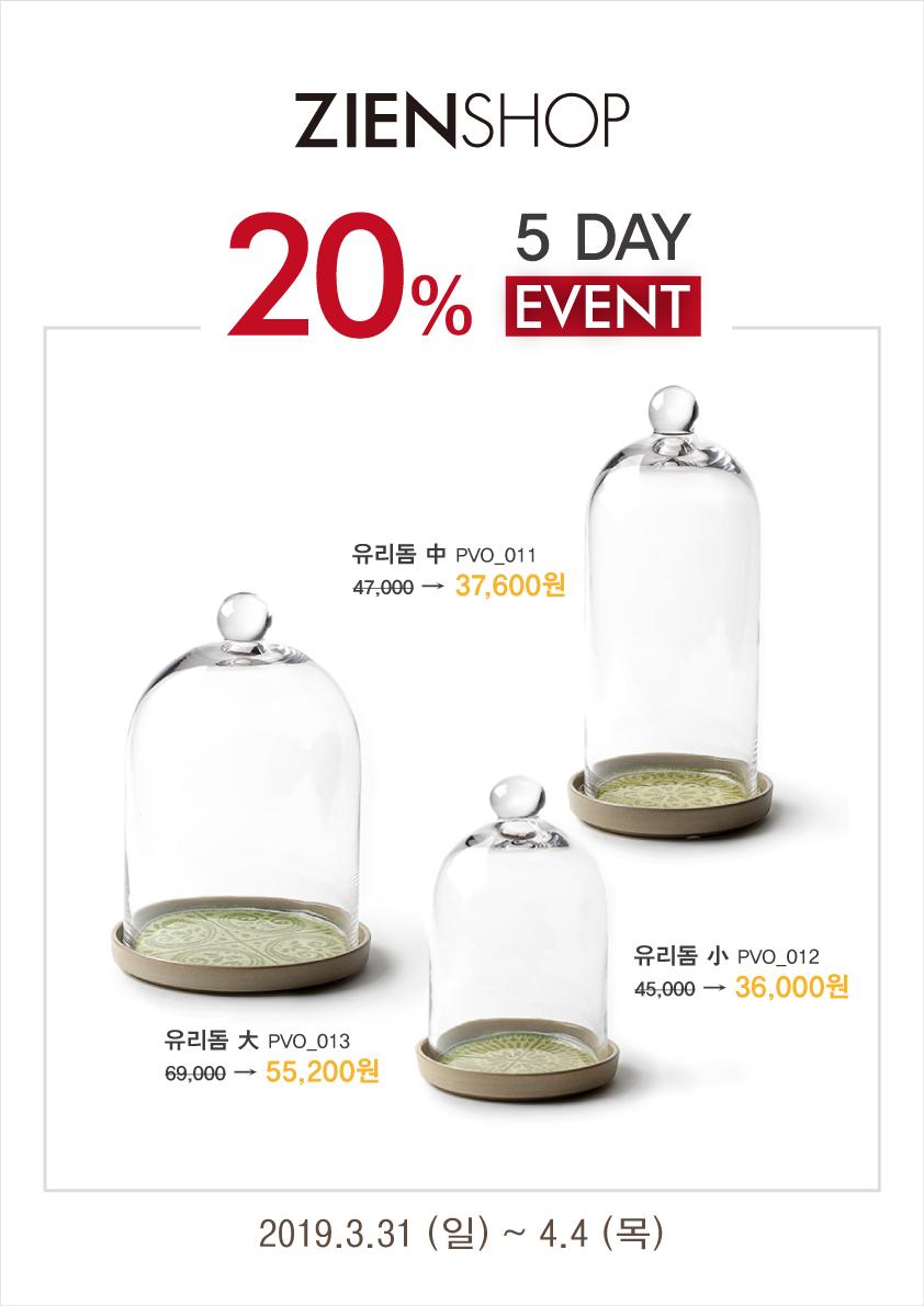 glass.sale.jpg