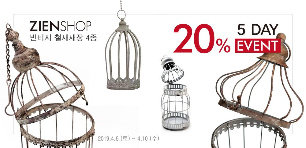 cage_sale.3.jpg