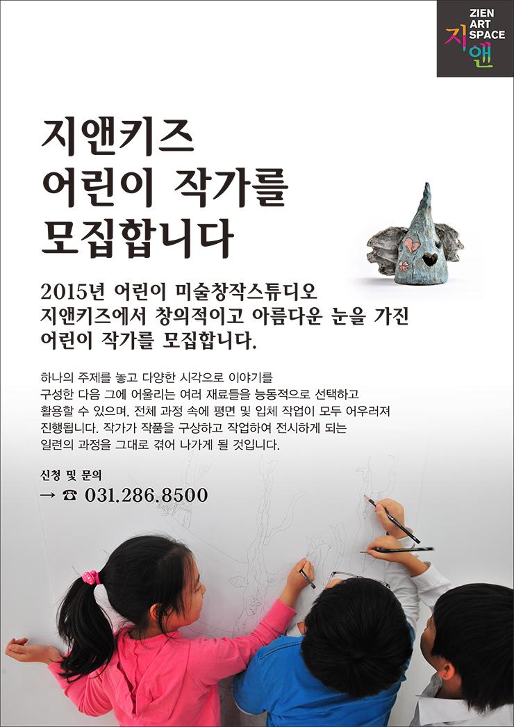 kids_poster.jpg