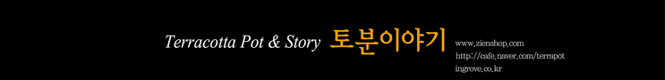 토분이야기_Logo_png.png