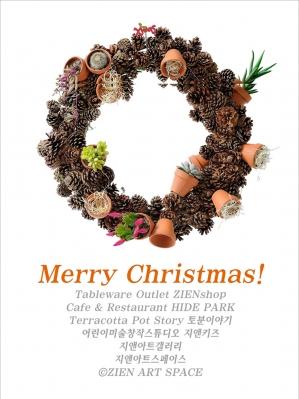 [토분이야기] 동지, 크리스마스 그리고 행복한 기다림 - 지앤아트스페이스 지앤숍의 썸네일 사진