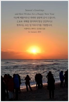 지앤아트스페이스 - 임직원 일동이 드리는 새해 인사의 썸네일 사진