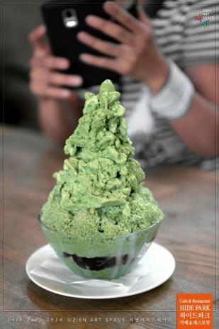 하이드파크 카페 녹차빙수 썸네일 사진